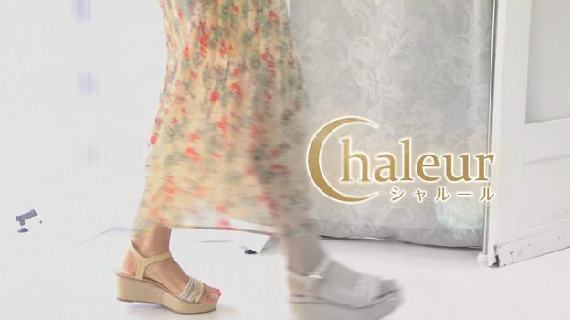 久美さんの紹介動画です。