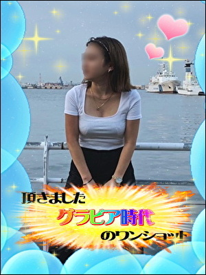 THEデビュー!体験入店  ねる 19歳  激熱娘 降臨(^_-)まっさら完全未経験