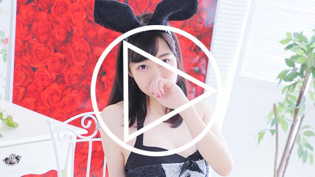 ★感度抜群の色白美乳♪★【コユキ】ちゃん♪